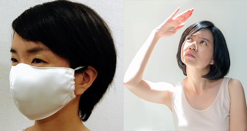 UV加工と大きい布地で夏場の日焼けを防止する「焼かないメガ布マスク」
