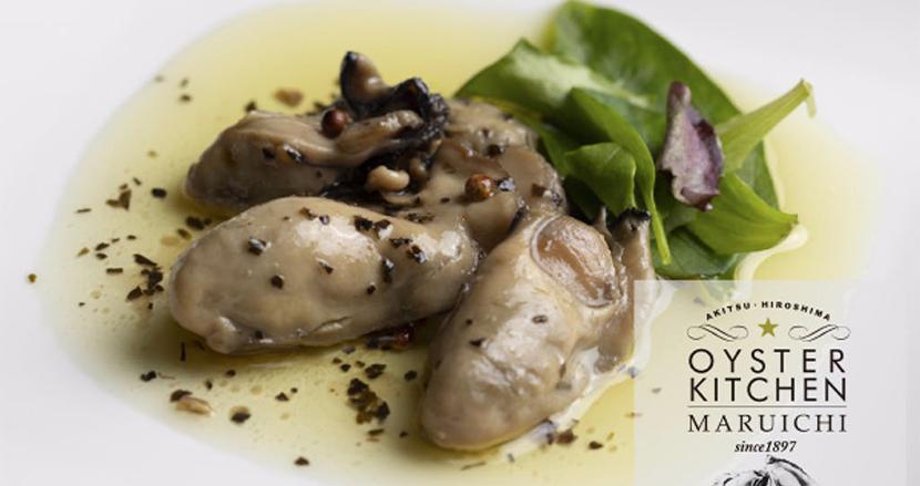 コロナ禍で余った広島牡蠣をオイル漬けに。凝縮された旨味を楽しむ特別支援プロジェクトがスタート