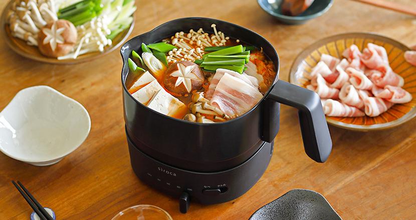電子ケトルと鍋が一つになった「おりょうりケトル」。丸洗いもできる便利家電がこの冬の家事を助ける