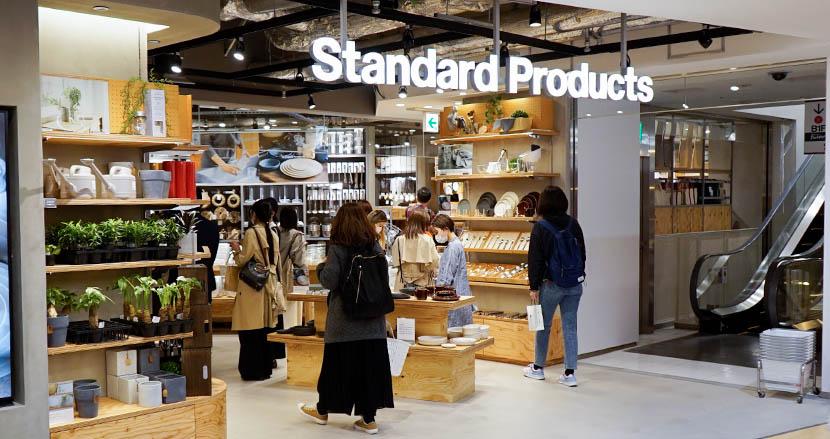 まるで無印?噂のダイソー新業態「Standard Products渋谷マークシティ店」に行ってみた