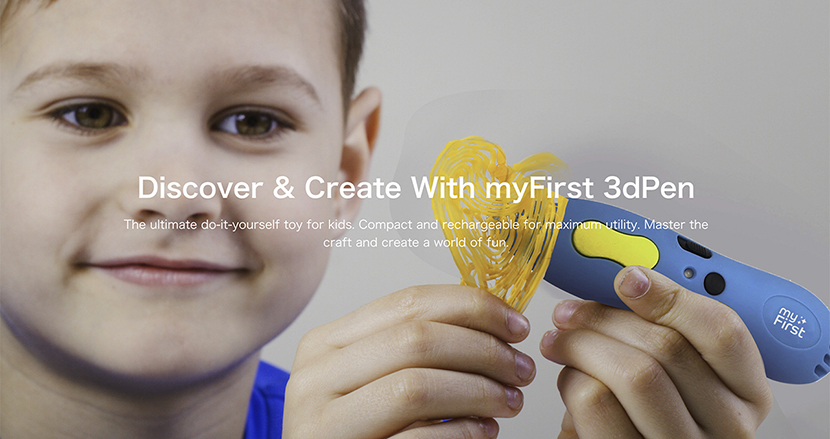 大人も子供も、おねーさんも。初めての3Dプリンタペンに最適な「myFirst 3DPen」