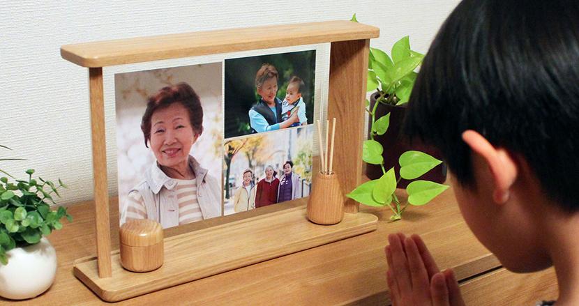 大きな仏壇が置けない住まいでも大丈夫!21世紀の仏壇「Being Frame」