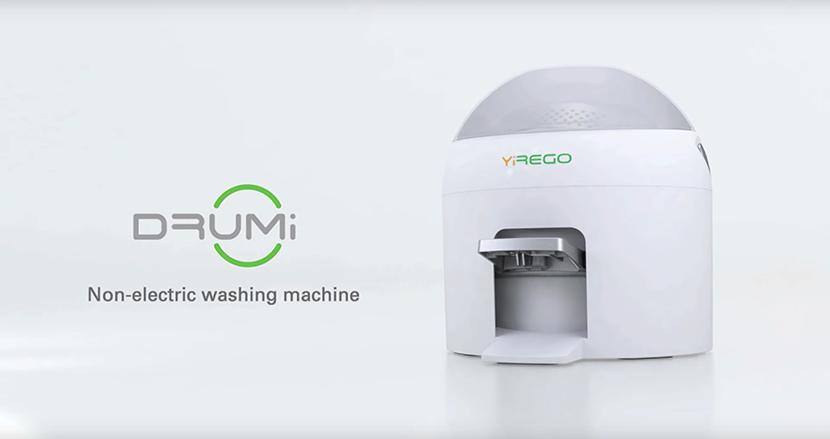 電気使用ナシ!完全アナログの足踏み式洗濯機「Drumi」