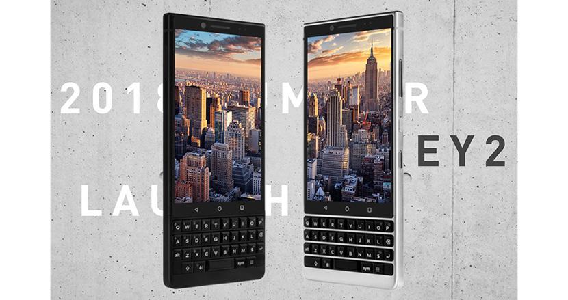 あの物理キーボード搭載スマホが帰ってきた。「BlackBerry KEY2」