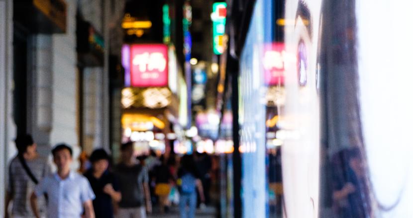 香港で100万ドルの夜景と路上に座る女性たちに驚く【連載】世界の都市をパチリ (26)
