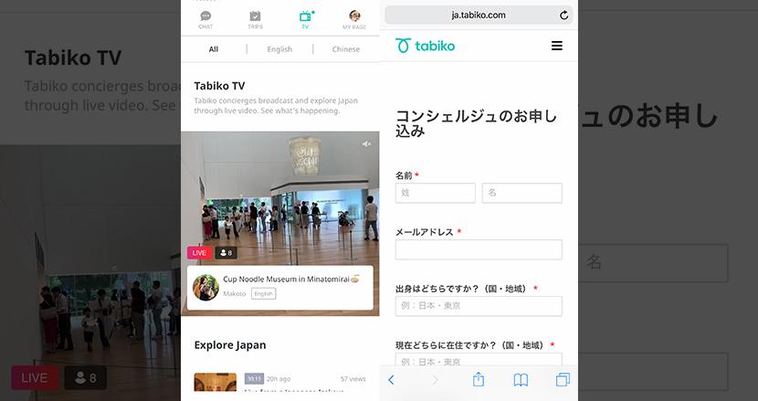 スマホ1つで誰もが「日本の旅行ガイド」になって稼げる。訪日観光客向けアプリ「Tabiko」が動画配信パートナーを募集