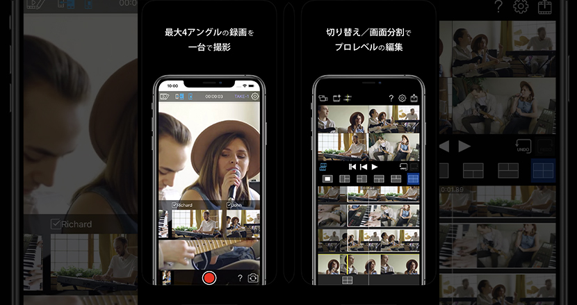 複数のiPhone、iPadをリンクしてマルチアングル動画が作れるアプリ「4XCAMERA Maker」