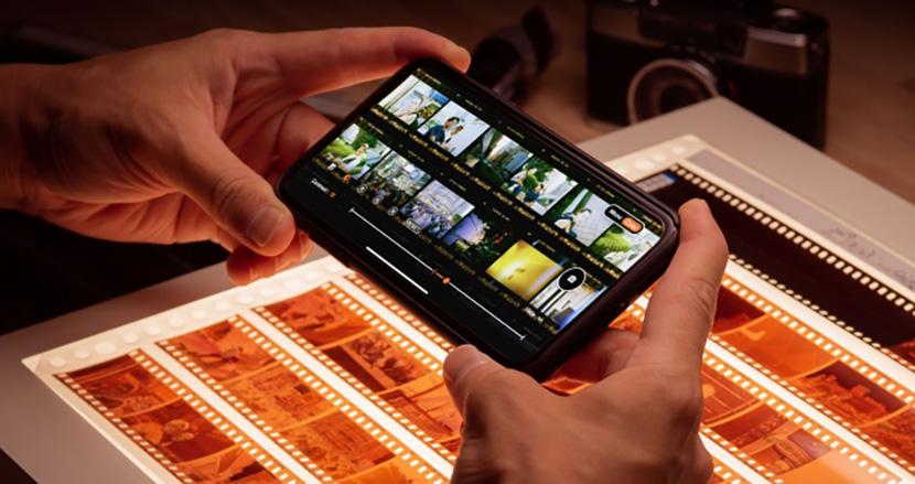 ネガフィルムを直接スマホカメラでチェックできるアプリ「NEGAVIEW PRO」