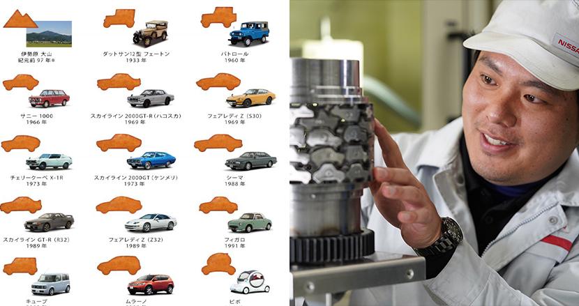 日産の歴代名車23種が「柿の種」に。おかきの金型はなんと日産自動車が製造