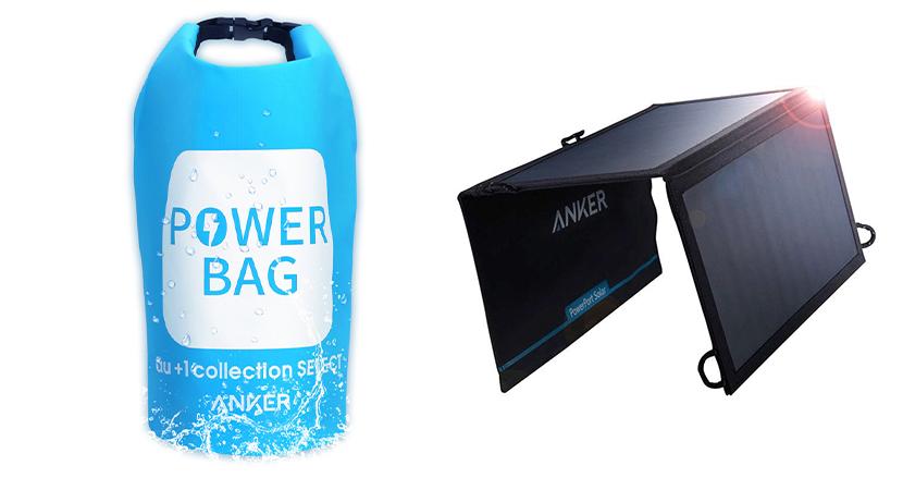 被災時のスマホのバッテリー対策できてる?ソーラー充電器・ケーブルをまとめた特別災害対策セット「Anker Power Bag」をKDDIが販売