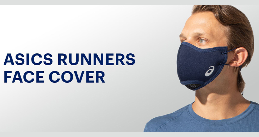 ランニング中も呼吸が苦しくならない。スポーツに最適なマスクがアシックスより登場