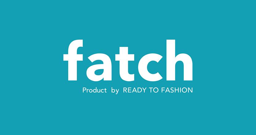 マッチングアプリは恋愛だけじゃない!ファッション業界特化型のアプリ「fatch」