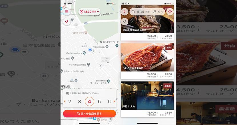 10分後には飲み会スタートできる飲食店超直前予約アプリ「トレタnow」