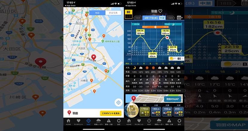 爆釣を目指すならインストールしておきたい潮見表アプリ「タイドグラフBI」
