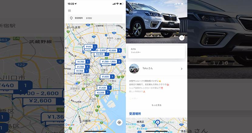 個人間でクルマを共有できるカーシェアアプリ「GO2GO」