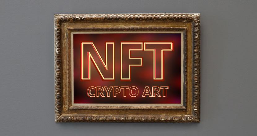 あらゆるものをコンテンツ化し、今までの貨幣中心の「価値」を変える可能性を秘めたNFT とは?【連載】ブロックチェーンと暗号資産が切り拓く未来の世界(3)