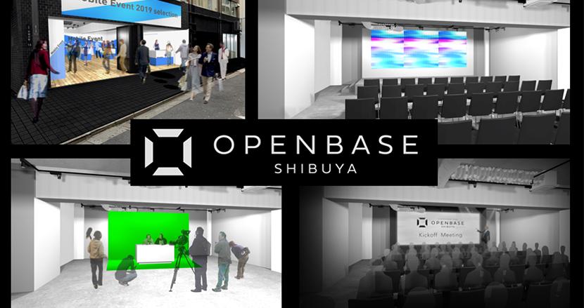 eスポーツ実況放送にも対応したイベントスペース、「OPENBASE SHIBUYA」が渋谷・宇田川町にオープン
