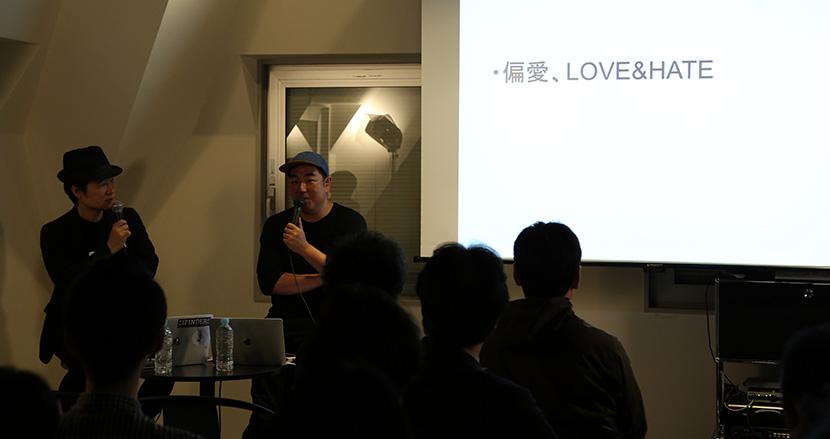 PARTY・伊藤直樹氏と語る「YouTuberの熱量に負けない、クリエイティブにおけるチームワークとは?」「FINDERS SESSION VOL. 1」動画・レポート