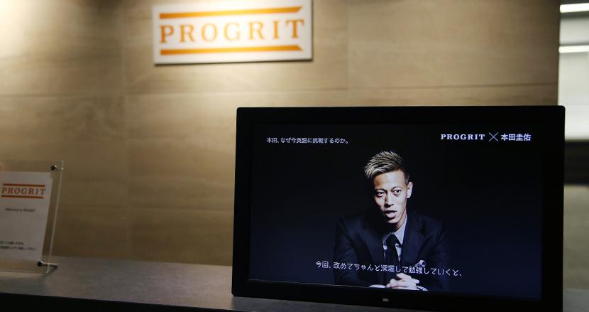 英語コーチング「プログリット(PROGRIT)」で本当に英語力が上がるのか、体を張って確かめたい!(前編)