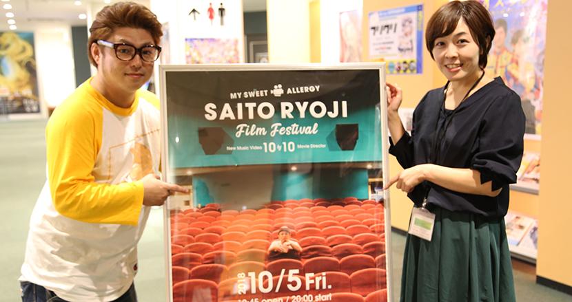 日本のミュージシャンがスピルバーグにMVを依頼?前代未聞の「映画祭+リリパ」企画の裏側【前編】
