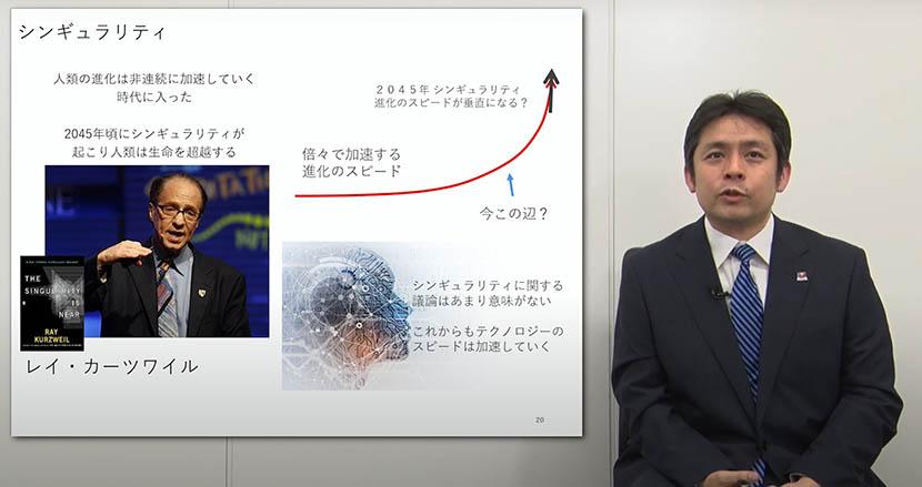 日本企業は「バカバカしい夢」を持たなければ生き残れない。指数関数的なテクノロジー進化が続く世界でビジネスパーソンが抑えるべき大前提