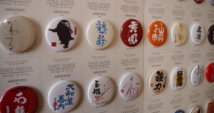 日本酒ラベルが缶バッジに!被災蔵を支援できるオシャレな「SAKEMARK」が、SNSで注目の的