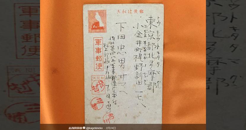 戦死した兄から届いたカタカナだらけの手紙。志茂田景樹さんの兄との絆に心打たれる