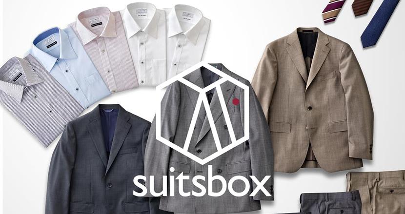 AOKIのスーツサブスクリプション suitsbox と実践「デザインスプリント」