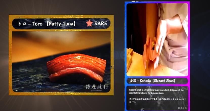 寿司が仮想通貨で買える時代に!? 寿司職人の包丁さばきが今話題のデジタル資産「NFT」に