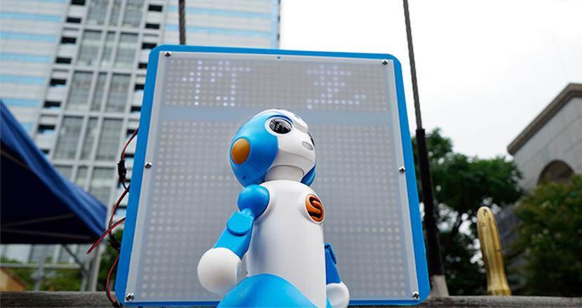 人手不足の救世主!リモート接客、たこ焼き調理などを行う最先端ロボットが一同に集結