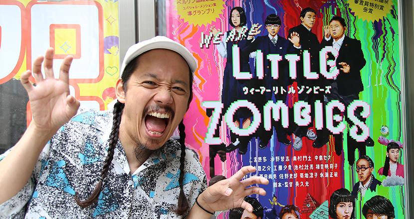 「電通社員のまま映画を撮った」長久允監督が『WE ARE LITTLE ZOMBIES』で伝えたいメッセージ:シビアな現実をサヴァイブするユーモア